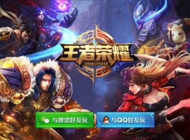 tencent honor of kings